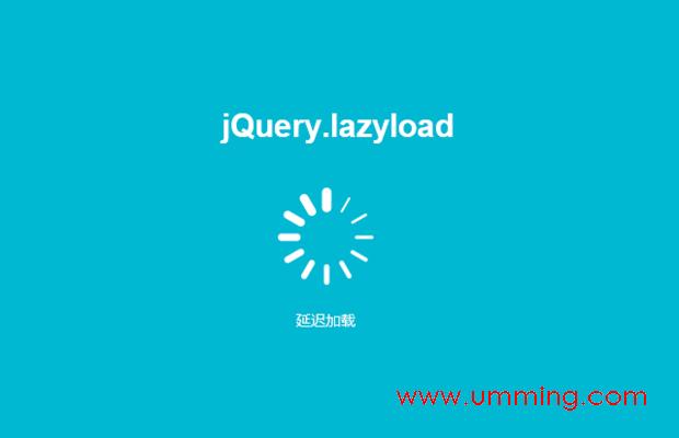 jQuery图片延迟加载插件jQuery.lazyload.js