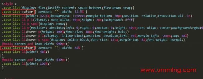 flex布局设置space-between(around)最后一行不左对齐问题