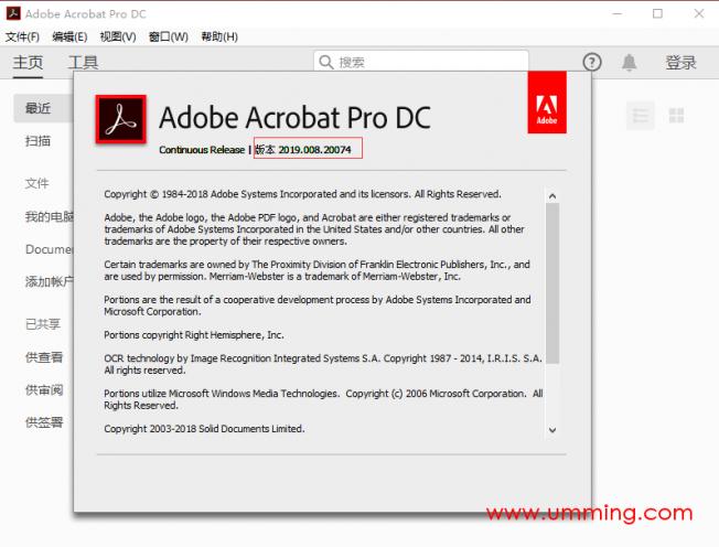 Adobe Acrobat Pro DC 2019 x64位 官方完美激活破解版下载