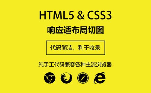 网站切图外包-企业网站程序外包-价格实惠,项目精致!