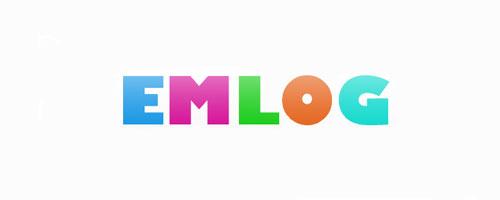 emlog重新安装数据出错和恢复问题