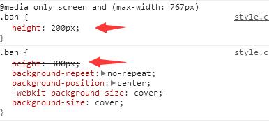 对于响应式布局的banner自适应屏幕的方法